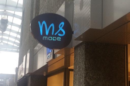 MS Mode Leidschendam